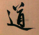 元 · 赵孟頫 · 烟江叠嶂图诗卷
